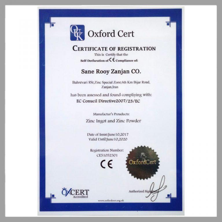 CE Onaylı Ürün