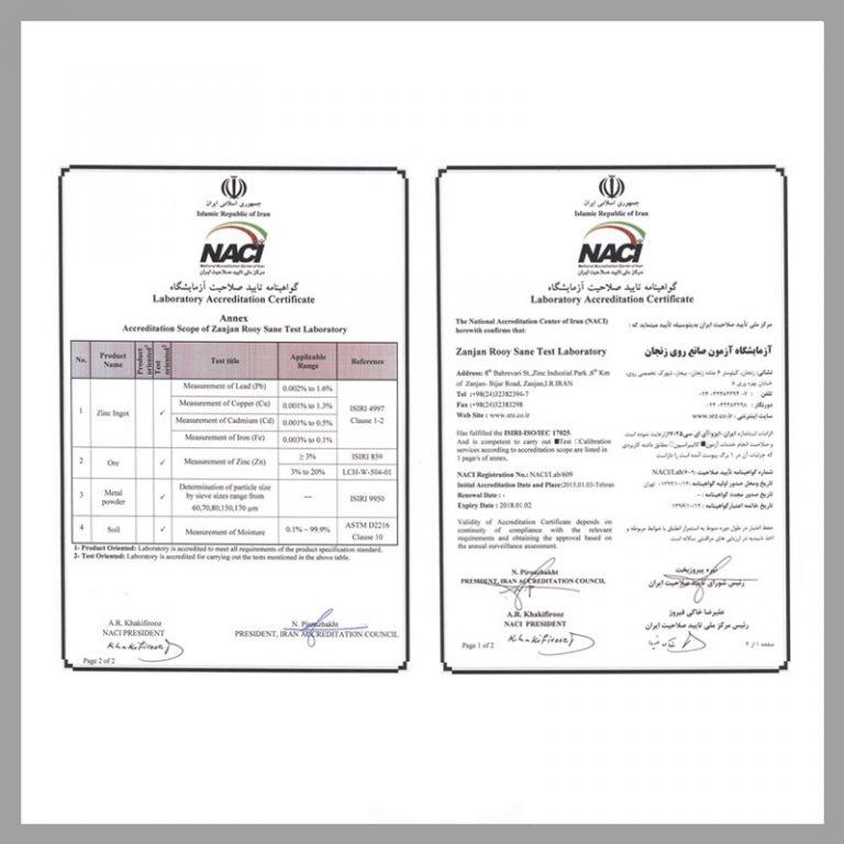ISO / IEC 17025